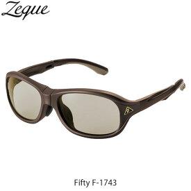 Zeque ゼクー ジールオプティクス ZEAL OPTICS 折りたたみ式偏光サングラス Fifty F-1743 フィフティ フレームSHINY BROWN レンズLITE SPORTS GLE4580274167297