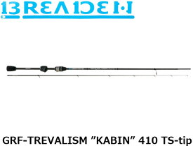 """ブリーデン BREADEN GlamourRockFish トレバリズム キャビン TREVALISM """"KABIN"""" チタンソリッドティップモデル GRF-TREVALISM """"KABIN"""" 410 TS-tip BRI4571136851652"""