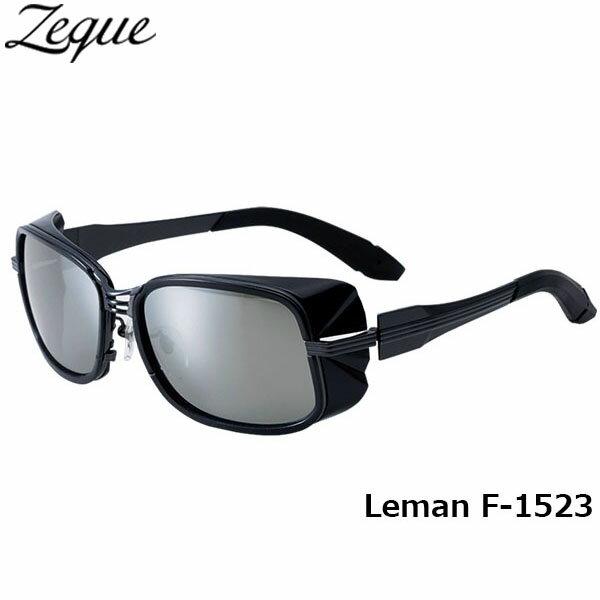ジールオプティクス ZEAL OPTICS 偏光サングラス Leman レマン F-1523 ガンメタル×ブラック トゥルービューフォーカス×シルバーミラー グレンフィールド GLE4580274164968 釣り フィッシング アウトドア メンズ レディース 偏光グラス 偏光レンズ