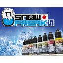 VAPE 電子タバコ電子タバコ リキッド SNOW FREAKS 20ml 選べる10種類 [正規品]【メール便選択で送料無料】