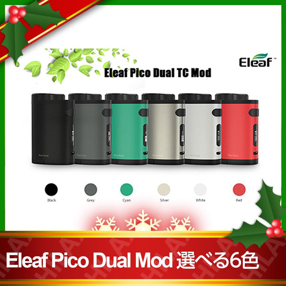 【Hilax】VAPE 電子タバコEleaf Pico Dual Mod (イーリーフ ピコ デュアル モッド)選べる6色 日本初上陸!!