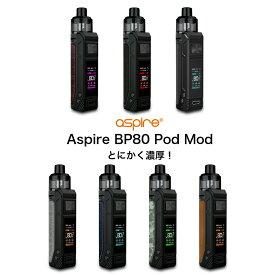 【送料無料】 Aspire BP80 Pod Mod 2500mAh 内蔵バッテリー 大容量 アスパイア ポッド モッド 4.6ml 電子タバコ VAPE ベイプ スターターキット 本体 POD型 カートリッジ付 ボトムフィル DL MTL 小型 コンパクト 爆煙 Hilax