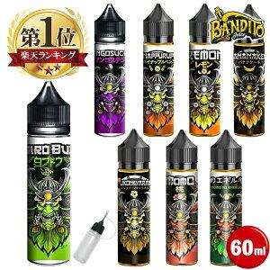 【送料無料】 BANDITO Juice 60ml バンディット ジュース VAPE ベイプ 電子タバコ リキッド 大容量 タール0 ニコチン0 マスカットメンソール 白ブドウ マンゴスチン パイナップル ミント バナナ ポ