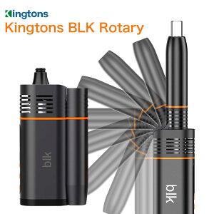 【送料無料】 Kingtons BLK Rotary 1800mah キングトンス ロータリー Vaporizer 電子タバコ スターターキット 本体 ヴェポライザー 加熱式タバコ シャグ 手巻きタバコ 葉タバコ パイプ葉 ドライハーブ