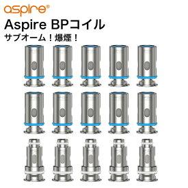 【メール便送料無料】 Aspire BP60 BP80 Nautilus Prime X TEKNO 用 BP 交換用コイル 5個セット アスパイア コイル coil 0.17Ω 0.3Ω 0.6Ω 電子タバコ VAPE ベイプ Hilax