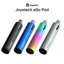 【送料無料】 Joyetech eGo Pod 1.2Ω カートリッジ付 ジョイテック イージーオー ポッド 2ml 電子タバコ VAPE ベイプ スターターキッ…