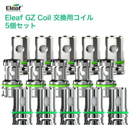 【メール便送料無料】 Eleaf GZ Coil 交換用 コイル 5個 セット イーリーフ 電子タバコ VAPE ベイプ アトマイザー クリアロマイザー 0.4 0.8 1.2 Ω 爆煙 Hilax