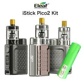 【送料無料】 Eleaf iStick Pico 2 Kit + バッテリーセット 最大 75W 大容量 18650 イーリーフ アイスティック ピコ 2 キット Pico 電子タバコ VAPE ベイプ スターターキット アトマイザー X 本体 BOX MOD 爆煙 Hilax