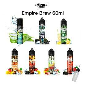 【送料無料】 Empire Brew 60ml エンパイア ブリュー メンソール ミント フルーツ マレーシア VAPE ベイプ 電子タバコ リキッド 大容量 輸入 タール ニコチン0 pod型 に便利なニードルボトル付 爆煙 Hilax