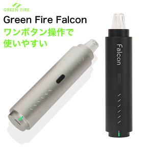 【送料無料】 Green Fire Falcon 2200mah 大容量 グリーン ファイア ファルコン Vaporizer コンパクト 電子タバコ スターターキット 本体 ヴェポライザー コンダクション 加熱式タバコ 喫煙具 減煙 た