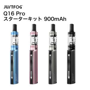 【送料無料】 JUSTFOG Q16 Pro 900mAh 内蔵バッテリー 大容量 ジャストフォグ プロ スターターキット 電子タバコ VAPE ベイプ 本体 MOD ペンタイプ アトマイザー クリアロマイザー 1.9ml 爆煙 Hilax