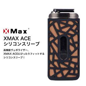 【メール便送料無料】 XMAX ACE シリコンスリーブ エックスマックス エース 電子タバコ 加熱式タバコ ヴェポライザー アクセサリー 保護 カバー シリコン Hilax