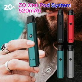 【送料無料】 ZQ Xtal Pod System 520mAh 1.2Ω カートリッジ付 ゼットキュー エクスタル クリスタル ポッド システム 1.8ml 電子タバコ VAPE ベイプ スターターキット 本体 POD型 DL MTL 小型 コンパクト 爆煙 Hilax