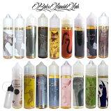 【Hilax】VAPE電子タバコBaksLiquidLab.(バックスリキッドラボ)60ml