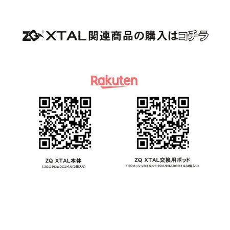 【送料無料】ZQXtalPodSystem520mAhQR日本語説明書付1.2Ωカートリッジ付ゼットキューエクスタルクリスタルポッド1.8ml電子タバコVAPEベイプスターターキット本体POD型DLMTL小型コンパクト爆煙Hilax