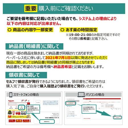 【送料無料】 ZQ Xtal Pod System 520mAh QR日本語説明書付 1.2Ω  カートリッジ付 ゼットキュー エクスタル クリスタル ポッド 1.8ml 電子タバコ VAPE ベイプ スターターキット 本体 POD型 DL MTL 小型 コンパクト 爆煙 Hilax