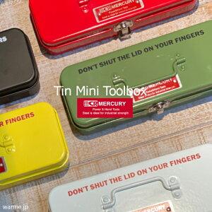 Mercury Tin Mini Toolbox マーキュリー ブリキミニツールボックス 工具箱 ペンケース 筆箱 収納 小物入れ