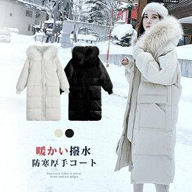 コート レディース 冬 長袖 中綿コート ロングコート コート 帽子付き ファー アウター ジャンパー ジャケット ロング丈 ゆったり 大きいサイズ 前開き 厚手 暖かい 防寒 撥水 無地