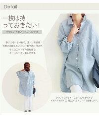 シャツ彼シャツトップスレディース長袖春秋冬後ろボタンポケットゆったり大きいサイズ