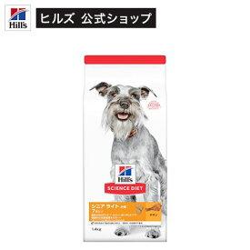 サイエンスダイエット シニアライト 小粒 肥満傾向の高齢犬用(1.4kg)【サイエンスダイエット】