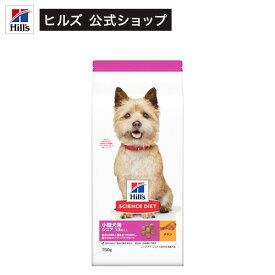 サイエンスダイエット シニア アドバンスド 小型犬用 高齢犬用(750g)【サイエンスダイエット】[ドッグフード]