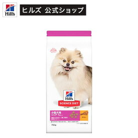 サイエンスダイエット シニア 小型犬用 高齢犬用(750g)【サイエンスダイエット】[ドッグフード]