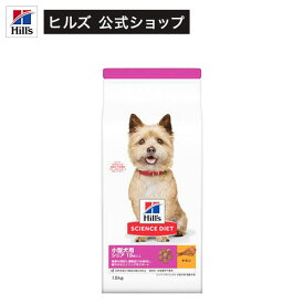 サイエンスダイエット シニア アドバンスド 小型犬用 高齢犬用(1.5Kg)【サイエンスダイエット】[ドッグフード]