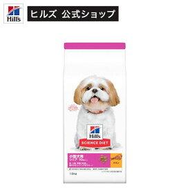 サイエンスダイエット シニアプラス 小型犬用 高齢犬用(1.5Kg)【サイエンスダイエット】[ドッグフード]