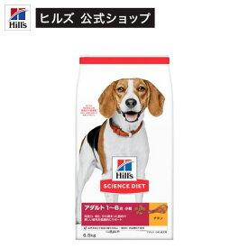 サイエンスダイエット アダルト 小粒 成犬用(6.5kg)【サイエンスダイエット】[ドッグフード]