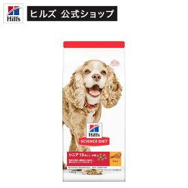 サイエンスダイエット シニア アドバンスド小粒 高齢犬用(1.4kg)【サイエンスダイエット】[ドッグフード]