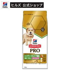 サイエンス・ダイエット プロ 小型犬用 健康ガードアクティブシニア チキン(1.5kg)【サイエンスダイエット】