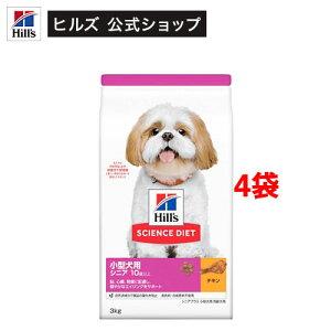 サイエンスダイエット 小型犬用 10歳以上 シニアプラス 高齢犬用 チキン(3kg*4コセット)【hills_cou_2011】【サイエンスダイエット】[ドッグフード]