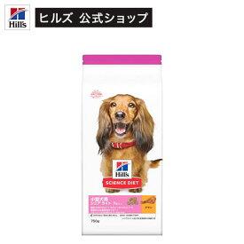 サイエンスダイエット 小型犬用 シニアライト 肥満傾向の高齢犬用 7歳以上 チキン(750g)【サイエンスダイエット】[ドッグフード]