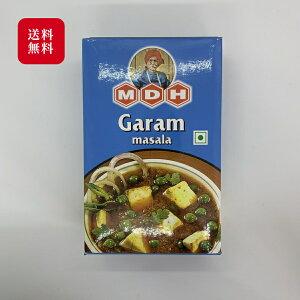 【送料無料】MDH ガラムマサラ 500g Garam masala ミックススパイス 業務用 スパイス 香辛料 おうちカレー