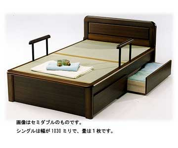 【送料無料・日本製】手摺2本と収納2杯付の畳ベッド(セミダブル)ベッド ベット