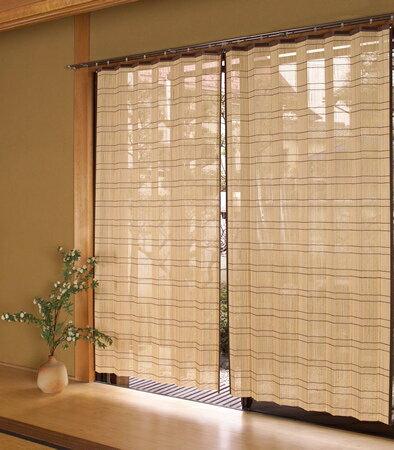 ナチュラルバンブーカーテン:100x175cm【1枚組】:送料無料 和風アジアン 竹