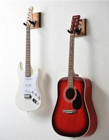 ギターハンガー ギターホルダー ギターラック ギター掛け