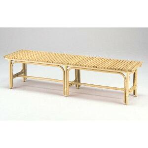 和ラタンベンチ158:籐 アジアン 長椅子 送料無料