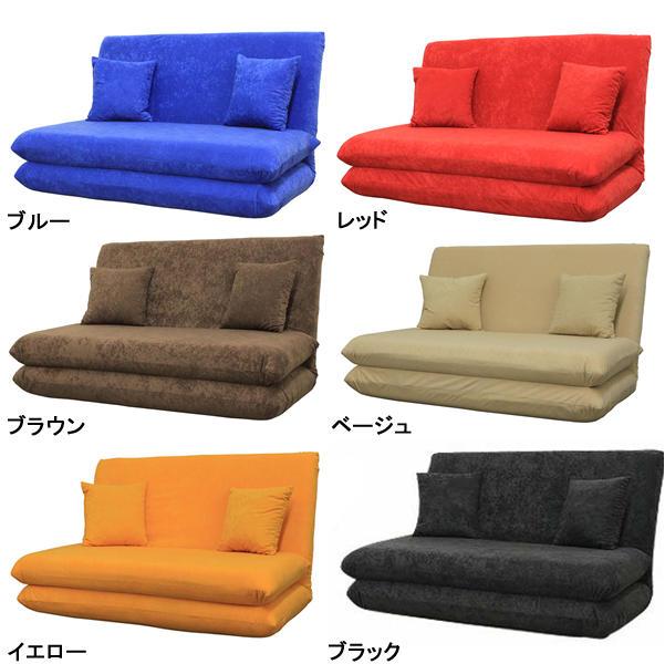 日本製:クッション付ソファーベッド14段リクライニング:送料無料
