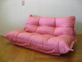 PinkカウチソファAオックス:送料無料
