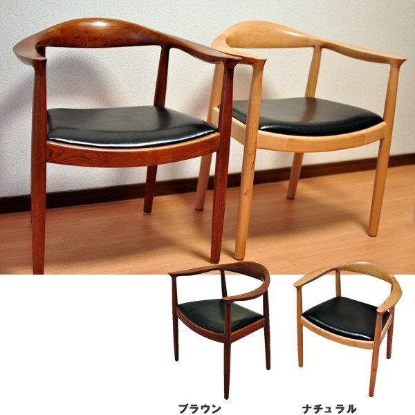 ザ・チェアー(the chair):リプロダクト 北欧風:送料無料