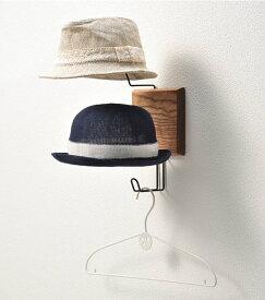 ハットラック 帽子ラック 帽子掛け
