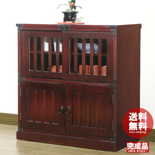 民芸和家具◇茶だんす:::::完成品和風家具チェストディスプレイラック:画像1