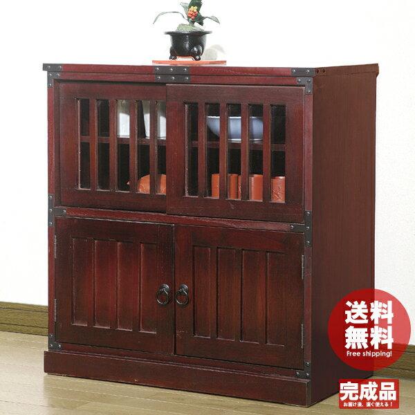 民芸和家具◇茶箪笥(水屋):送料無料:完成品 和風家具 チェスト