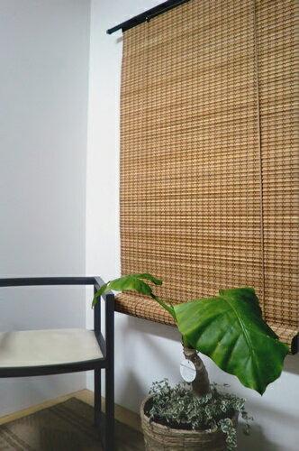 重ね織り:モダンバンブースクリーン:88x180:送料無料【和風 アジアン】ロールアップスクリーン 竹