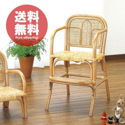 ライフinラタン◇籐キッズチェア(子供椅子):ハイタイプ座面高44cm:【籐・アジアン】:画像1