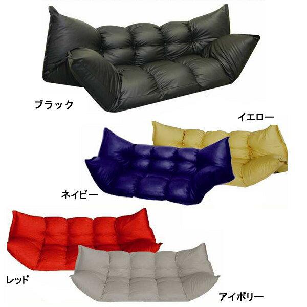 日本製:背・肘リクライニングくつろぎソファー送料無料