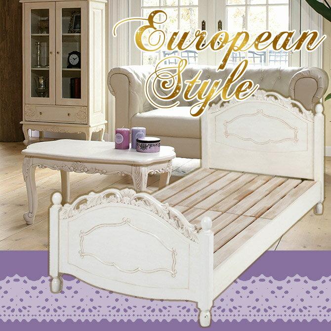 ヨーロピアンスタイル:シングルベッド:送料無料ベッド ベットhimebed