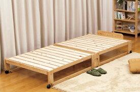 日本製天然木製折りたたみベッド楽々折畳機能付きスノコはヒノキ製