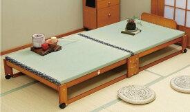 折りたたみベッド楽々折畳機能付き畳ベッド